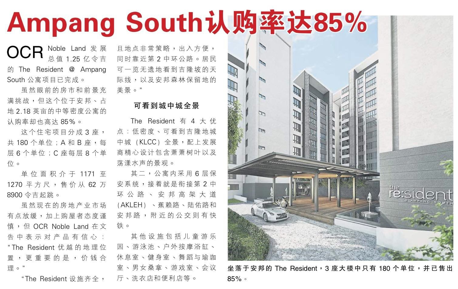 Ampang South Achieves a Take Up Rate of 85%